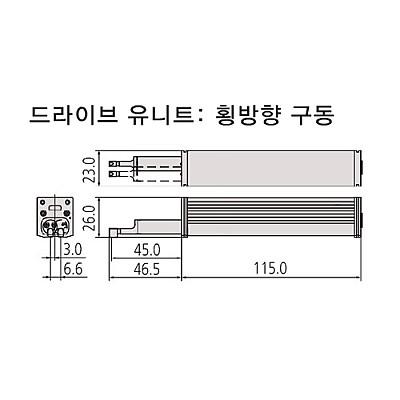 표면조도 측정기 드라이브 횡방향 구동유니트